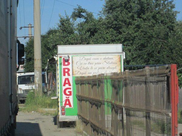 Popas (fără succes, că era închis) la Slatina