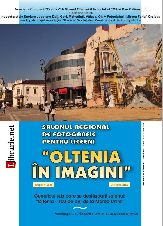Oltenia în imagini - ediţia 2018