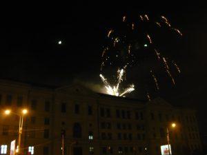 Noapte naţională sau foc peste Universitate